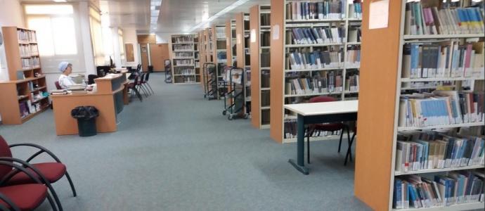 ספרייה אלקנה