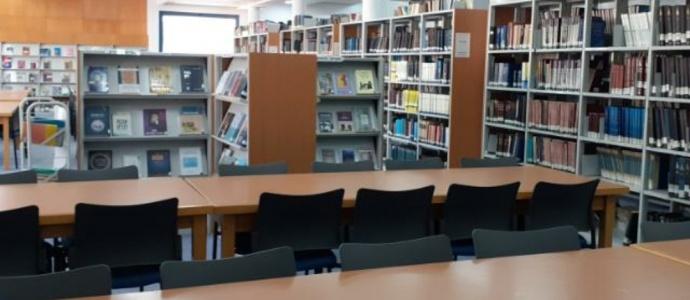 ספרייה רחובות